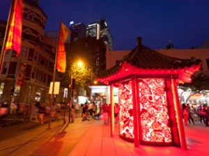 Architecture award for Sydney's Chinatown