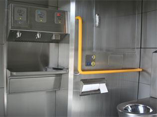 Mettros� Anti Vandal Restroom | LANDMARKPROAUGUSTTHREE | ODS